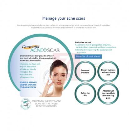 Dermatix Acne + Scar Advance Gel 7g acne scar cream acne scar removal