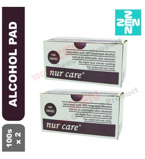 Alcohol Swab 100s X 2Box(Sterile Alcohol Pad for disinfection) (Expiry date: October2020)