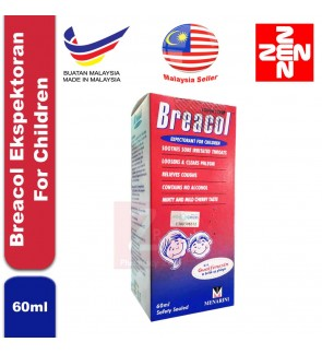 Breacol EXPECTORANT FOR CHILDREN 60ML - Cough Syrup for Children