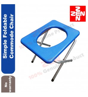 Simple Foldable Commode Chair (CC - 2898A )