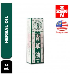 Double Prawn Herbal Oil 14ml
