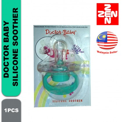 Doctor Baby Silicone Soother White