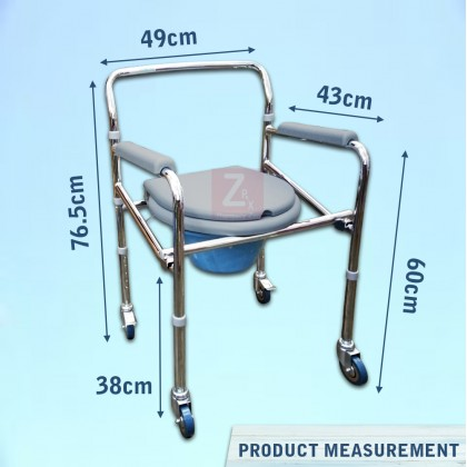 Commode Chair Foldable Adjustable Height FOC Bucket(WITH WHEEL)