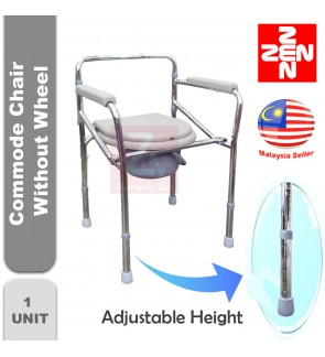 Commode Chair Foldable Adjustable Height FOC Bucket (NO WHEEL)