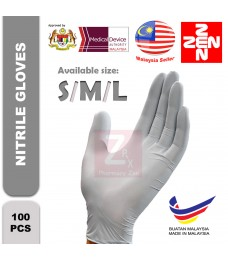 Nitrile Disposable Powder Free Hand Glove (100's) (size S/M/L) (GREY)