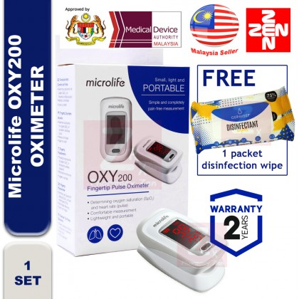 Microlife OXY 200 Finger Pulse Oximeter(Oxygen Saturation and Heart Rate)
