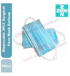 Disposable 3PLY Surgical Face Mask (50pcs)